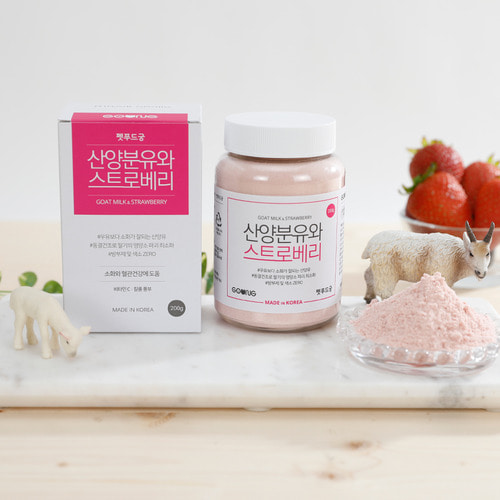 Goat milk & Strawberry 200g